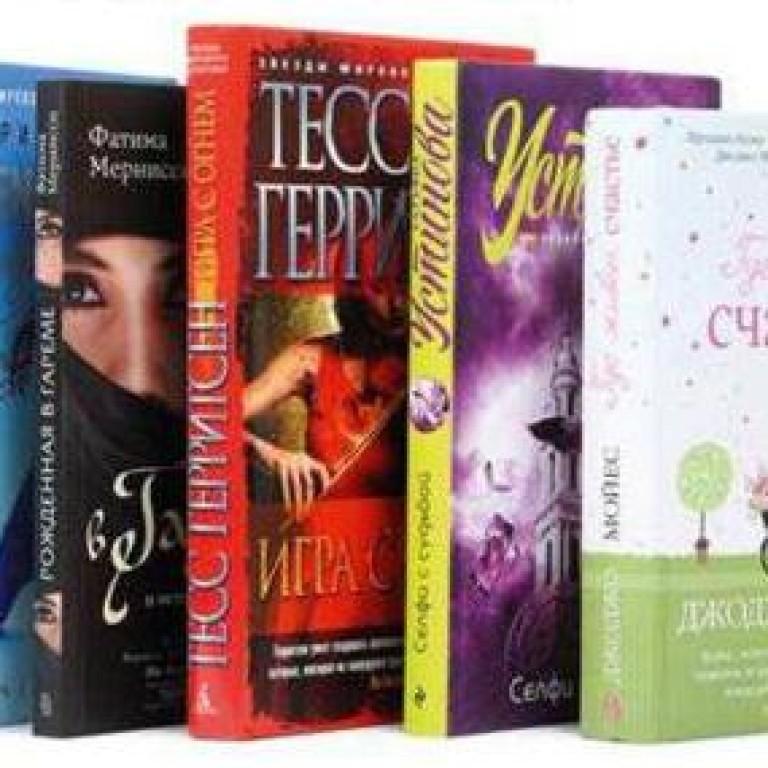 Книги, которые нельзя пропустить