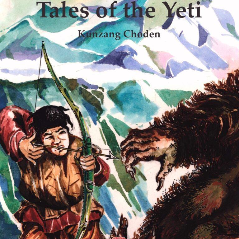 Бутан. Бутанские сказки Йети – Кунзанг Чоден