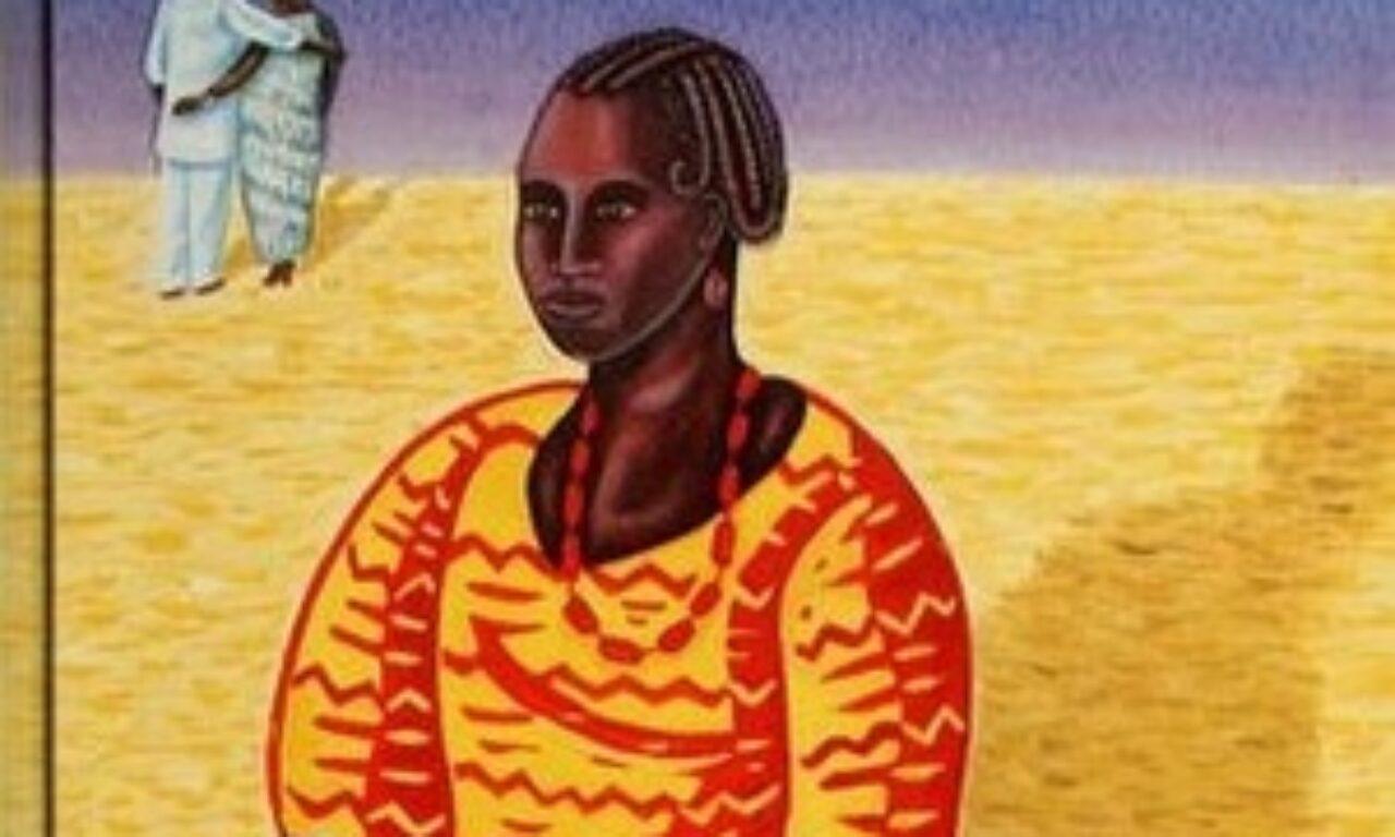 Сенегал. Такое длинное письмо – Мариама Ба